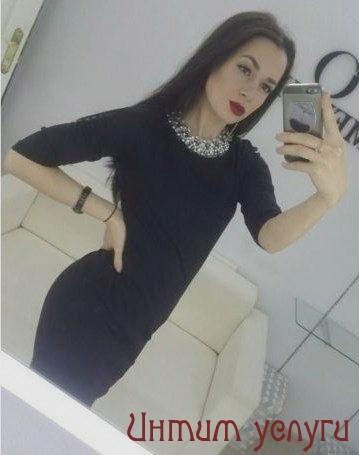 Шалавы азиатки в москве вызвать девушку