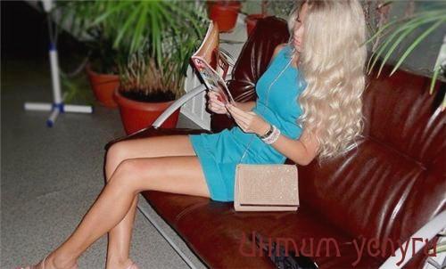 Молоденькие праститутки украины